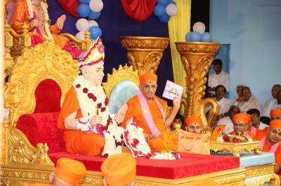 Acharya Swamishree Maharaj speaks about the upcoming Shree Muktajeevan Swamibapa Smruti Mandir Rajat Mahotsav