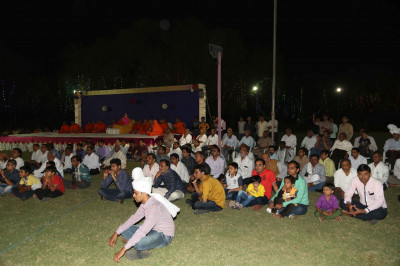 The performances were held in the grounds of Surat Mandir