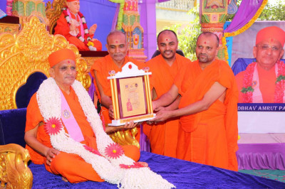 Sants present a special plaque in the form of a trophy to His Divine Holiness Acharya Swamishree