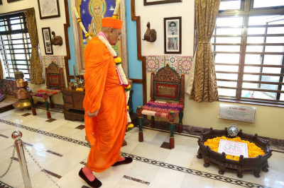 This is the very spot where His Divine Holiness Acharya Swamishree came to Earth