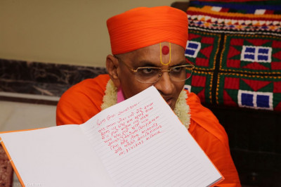 The prayer written by His Divine Holiness Acharya Swamishree