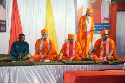Sant Shiromani Shree Gurupriyadasji Swami conducts the celebrations