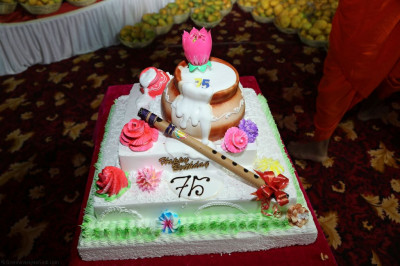 The 75th anniversary celebration cake