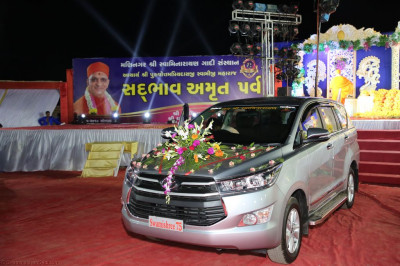 The new car offered to His Divine Holiness Acharya Swamishree