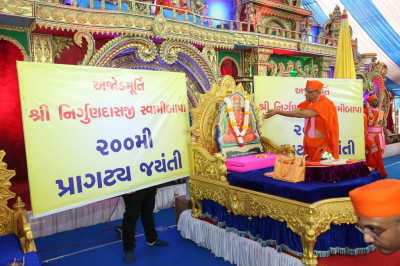 His Divine Holiness Acharya Swamishree performs poojan to Sadguru Shree Iswarcharandasji Swami