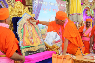 His Divine Holiness Acharya Swamishree performs poojan to Jeevanpran Shree Abji Bapashree in celebration of the 111st anniversary of the publication of Jeevanpran Shree Abji Bapashree ni vato part 1