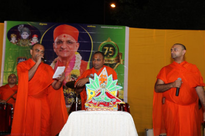 Sants perform devotional songs to please the Lord