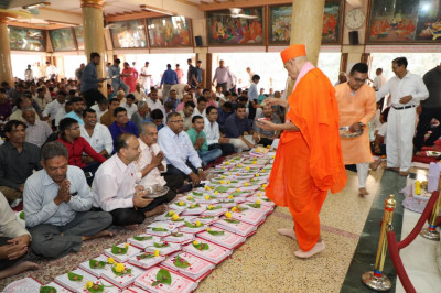 His Divine Holiness Acharya Swamishree consecrates all the financial accounts