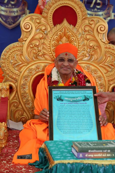 His Divine Holiness Acharya Swamishree with the prayer letter