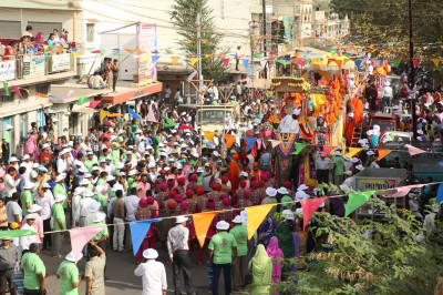 The view of part of the grand procession