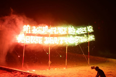 Fireworks light up the mahotsav name