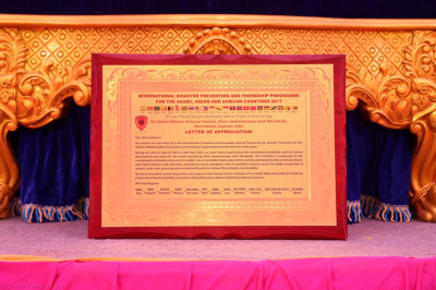 The letter of appreciation presented to His Divine Holiness Acharya Swamishree