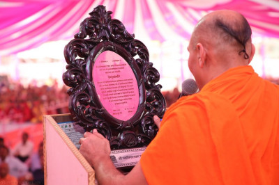 Sants announce the detailed inscription on the commemorative shield to be presented to His Divine Holiness Acharya Swamishree