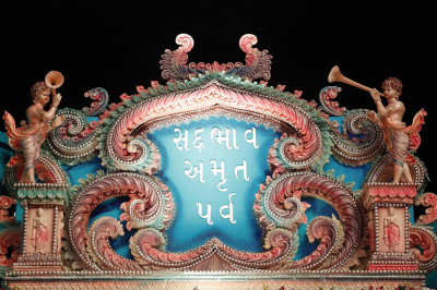 The intricate decor of the grand stage with the words 'Sadbhav Amrut Parva'
