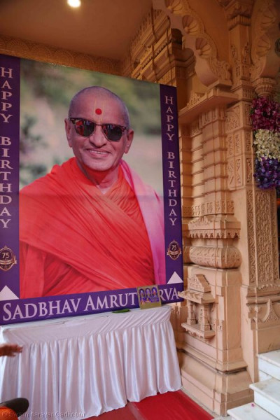 In celebration of the 75th anniversary of His Divine Holiness Acharya Swamishree