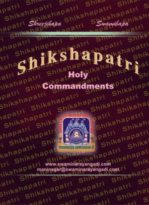 Shikshapatri (Sanskrit & English)