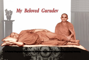 My Beloved Gurudev