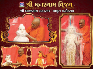 Shree Ghanshyam Vijay - April 2014
