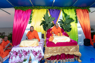 Scripture recitals in presence of H.D.H Acharya Swamishree