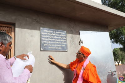 Divine darshan of His Divine Holiness Acharya Swamishree with the unveiled plaque