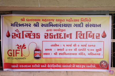 The blood donation event is to run through all five days of the grand celebration from 8am to 1pm at Shree Swaminarayan Mandir Maninagar