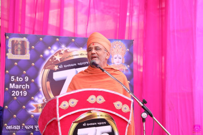 One of the eminent sants, Tyag Vallabh Swami addresses all
