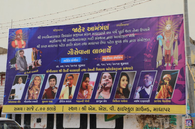 The huge advertising board promoting the devotional evening programme raising funds for the welfare of cows