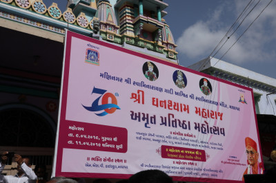 The huge advertising board inviting all to take part in the 70th anniversary celebrations of Shree Swaminarayan Mandir Madhapar