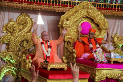 Swami Adhyatmananda Maharaj concludes his address to all