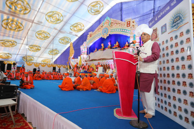 Chief Minister of Gujarat Vijay Rupani addresses all