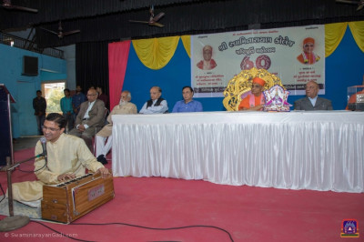 A performance by member of Shree Swaminarayan College