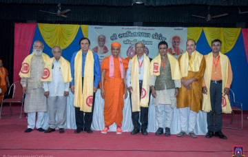 Celebrating 60 Years of Education at Shree Swaminarayan College