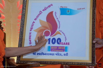 Acharya Swamishree Maharaj inaugurates the logo for Shree Ghanshyam Maharaj Shatabdi Mahotsav