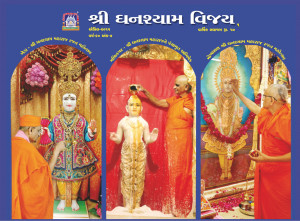 Shree Ghanshyam Vijay - April 2015