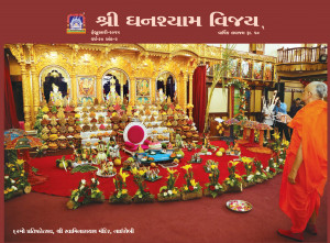 Shree Ghanshyam Vijay - February 2015