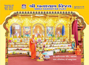 Shree Ghanshyam Vijay - February 2019