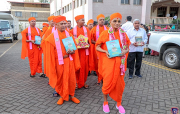 199th Vachnamrut Jayanti Celebrations