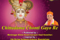 'Chittadama Chonti Gayo Re' CD is now available for download