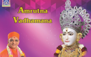 'Amrutna Vadhamana' CD is now available for download