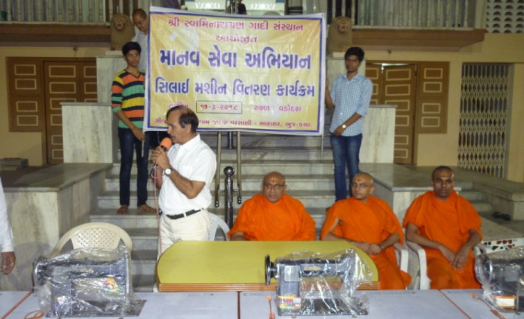 Shree Swaminarayan Gadi Sansthan's Commitment to Helping the Poor