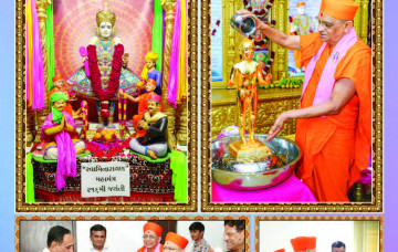 Shree Ghanshyam Vijay - January 2018