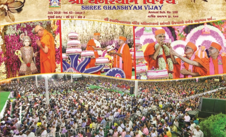 Shree Ghanshyam Vijay - July 2018