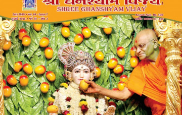 Shree Ghanshyam Vijay - July 2019