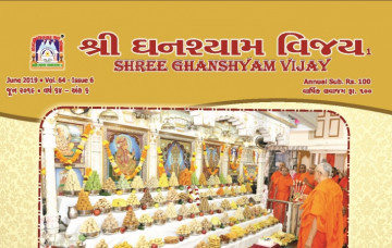 Shree Ghanshyam Vijay - June 2019