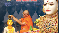Shree Ghanshyam Vijay - June 2020 Edition