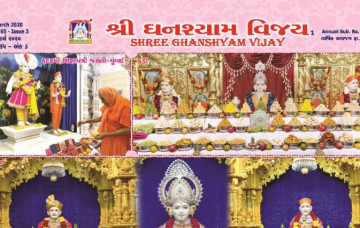 Shree Ghanshyam Vijay - March 2020 Edition