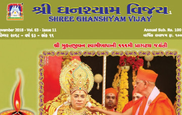 Shree Ghanshyam Vijay - November 2018
