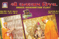 Shree Ghanshyam Vijay - October 2018