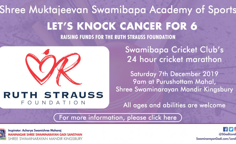 Swamibapa Cricket Club 24 hour Cricket Marathon - Lets Knock Cancer for 6