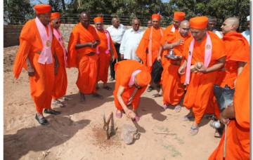 Tree Plantation at Ghanshyam Baag